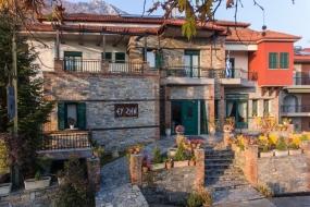 Evzin Hotel